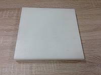 Плита для вырубки, длинна - 20 см, ширина - 20 см, толщина - 1.9 см, белого цвета, артикул СК 6067