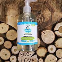 Натуральное бесщелочное детское мыло ТМ Cocos