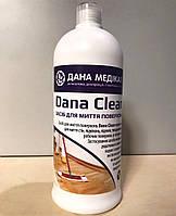 Dana Clean (для мытья поверхностей)