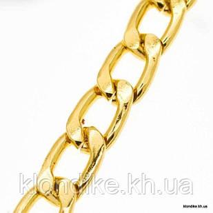 Цепь алюминиевая, 18х11 мм, Цвет: Золото ( 1 метр)