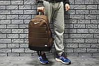 Рюкзак Nike Air молодежный стильный качественный, цвет коричневый, фото 1