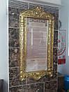 Рамка під томос, фото 2
