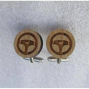 Деревянные Запонки Руль Dzp-0651, фото 2