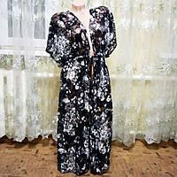 73143d4f7f2a5 Пляжная одежда больших размеров в Украине. Сравнить цены, купить ...