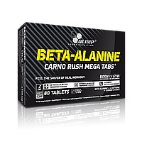 Olimp Beta-Alanine carno rush mega tabs 80 tabs