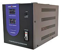 Стабилизатор напряжения Logicpower LPH-5000RV 3500Вт, фото 1