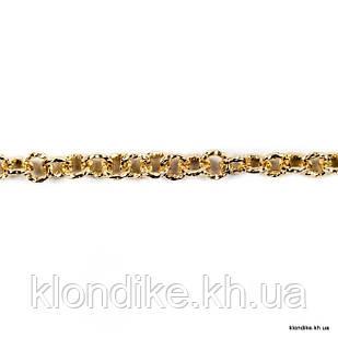 Цепь металлическая, 9 мм, Цвет: Золото (1 метр)
