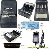 Универсальное зарядное устройство LiitoKala Lii500