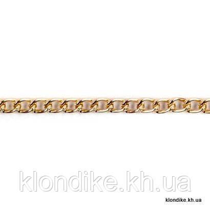 Ланцюг металевий, 8х5 мм, Колір: Золото (1 метр)