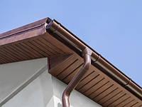 Водосток для крыши.