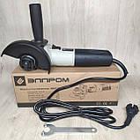 Акція! Набір електроінструменту Элпром: Електролобзик, Мережевий шуруповерт , Болгарка 125, фото 2