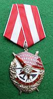 Орден Боевого Красного Знамени БКЗ №354 ДУБЛИКАТ серебро,позолота. горячая эмаль копия, фото 1