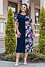 Гарне плаття великого розміру 48-74