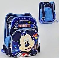 Школьный рюкзак Микки Маус ЗD синий с ортопедической спинкой на 2 отделения и 4 кармана