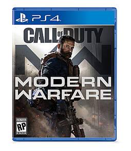 Диск PlayStation 4 Call of Duty Modern Warfare