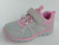 Кроссовки для девочки ТОМ.М (27-32)