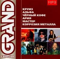 МР3 - Диск Альфа, Чорний Кави, Арія, Майстер, Корозія Металу. Grand Collection