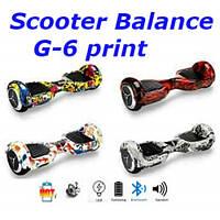 Сігвей G-6 print mini segway smart power board scooter balance міні герocкутер