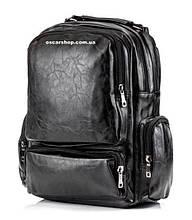 Женский кожаный портфель.Женский рюкзак. Кожаная сумка под ноутбук. С15-1