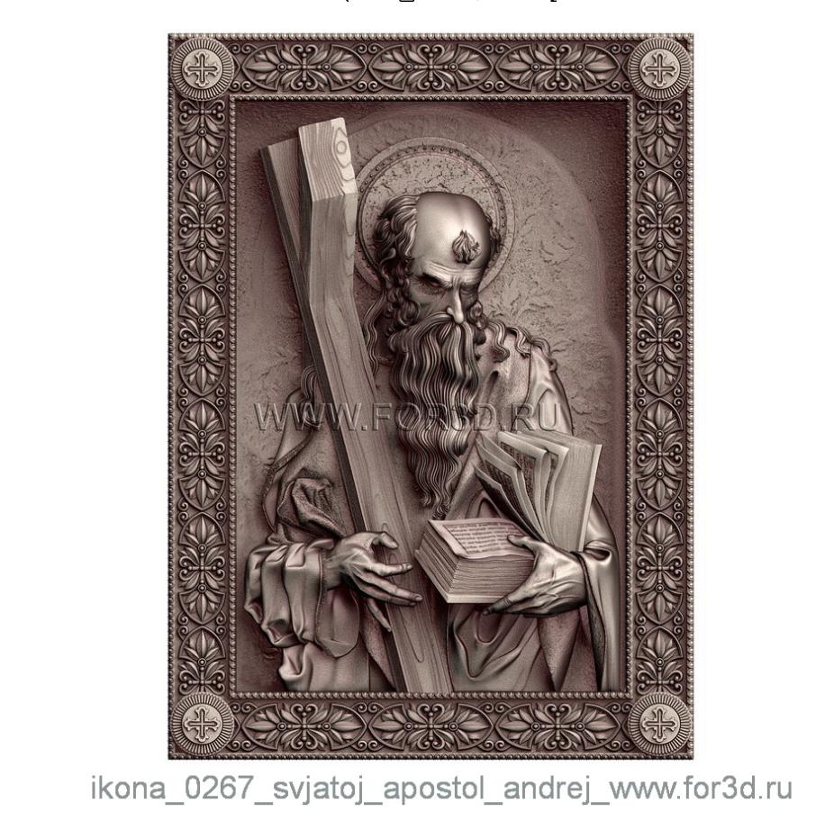 Ікона Апостол Андрей