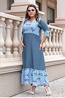 Платье большого размера в пол, фото 1