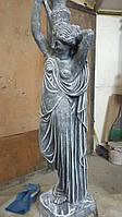 Скульптура. Римлянка с кувшином.