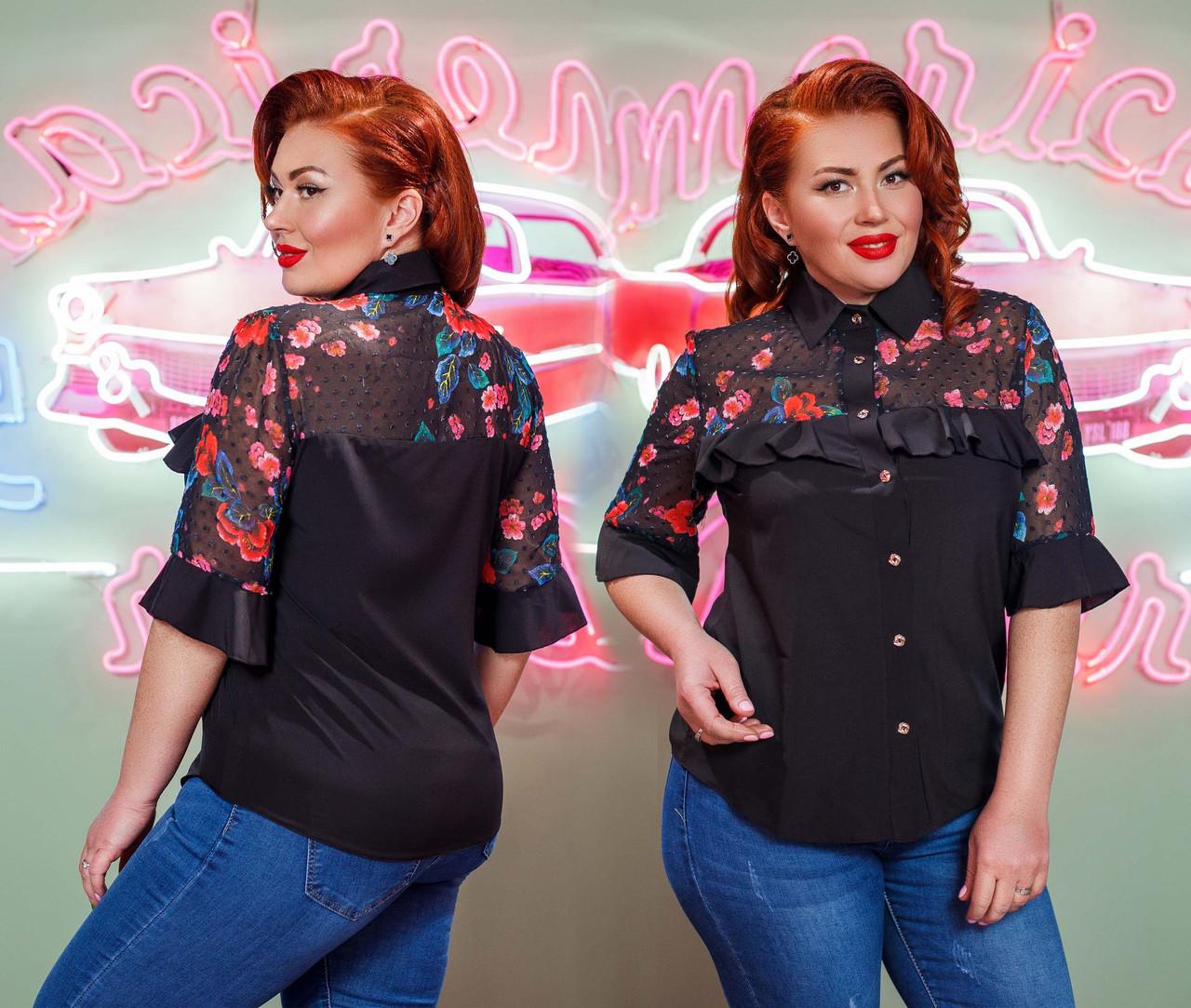 """Стильна ошатна жіноча блузка у великих розмірах """"Софт Кокетка, Рукави Шифон Квіти"""" (DG-ак 0393)"""