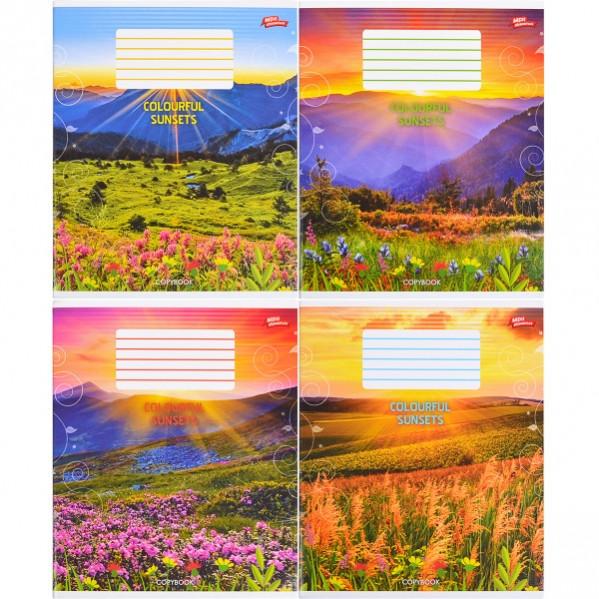 Зошит в лінійку Мрії збуваються 96 аркушів, Схід сонця