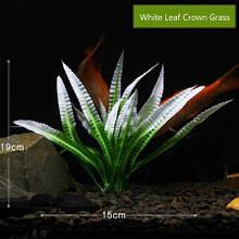 Штучні рослини в акваріум - довжина 19см, пластик