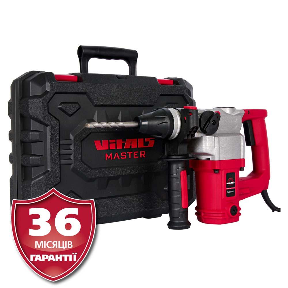 Перфоратор SDS-plus, 0.85 кВт, 3.5 Дж  Латвия Vitals Master Ra 2685DS