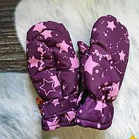 Детские краги для девочек фиолетовые звезды