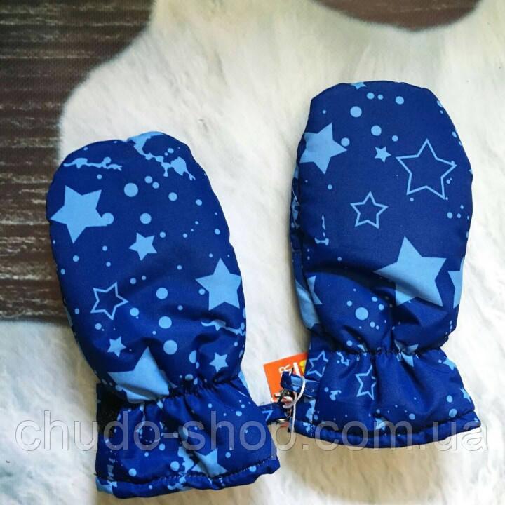 Краги детские голубые звезды (размеры 92/98 и 98/104)