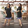 Платье женское   Николь