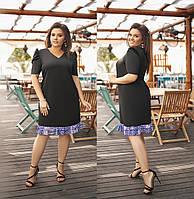 Платье женское   Николь, фото 1