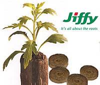 Торфяные таблетки для проращивания семян цветов и овощных культур Jiffy 33 мм