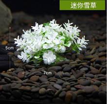 Штучні рослини в акваріум - 5*7см, пластик, камінь