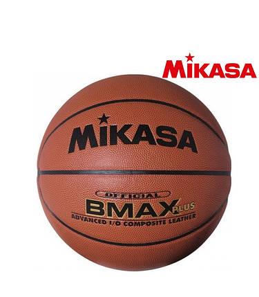 Мяч баскетбольный Mikasa BMAX PLUS C, фото 2
