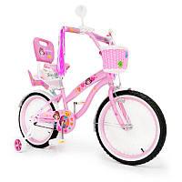 JASMINE 20 дюймов Испанский  детский розовый  велосипед для девочки   от 8 лет с корзинкой и багажником