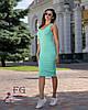 Женское облегающее платье с глубоким круглым вырезом красное, фото 5