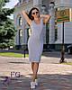 Женское облегающее платье с глубоким круглым вырезом розовое, фото 7