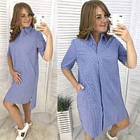 Платье женское батал Volna, фото 1