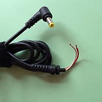 Шнур питания с угловым (L-образным) штекером 5.5-1.7 для ноутбуков Aсer