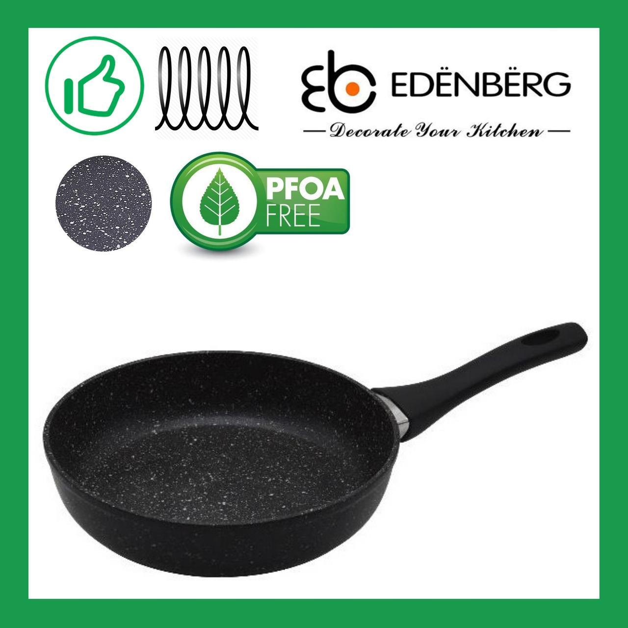 Сковорода антипригарная 26 см алюминий литой Edenberg (EB-3424)