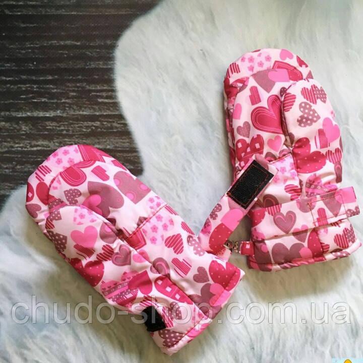 Детские краги для девочек розовые сердца