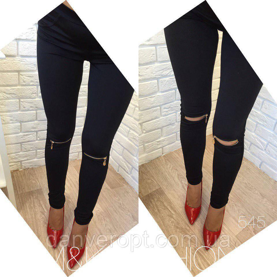 Лосины женские модные стильные с молниями размер S-XL купить оптом со склада 7км Одесса