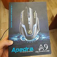 Компьютерная мышь проводная игровая Apedra A9