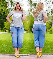 """Летние стильные джинсовые бриджи до больших размеров 5602 """"BURBERRY"""""""