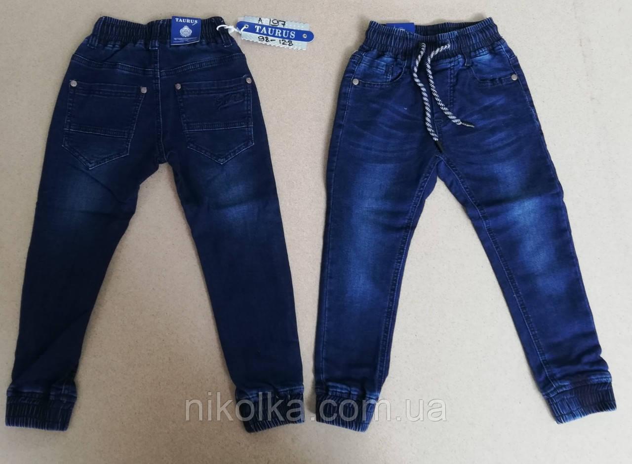 Джинсовые брюки для мальчиков оптом, Taurus, 98-128 рр., арт.  A-197