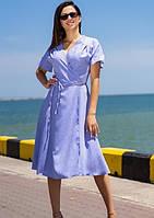 Платье летнее ( пляжное на запах ), цвет - голубой , размеры : 42 44 46 k-55678