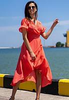 Платье летнее ( пляжное на запах ), цвет - каралловый , размеры : 42 44 46 k-55681